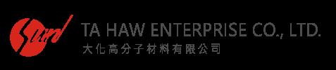 大化高分子材料有限公司 TA HAW ENTERPRISE CO,LTD